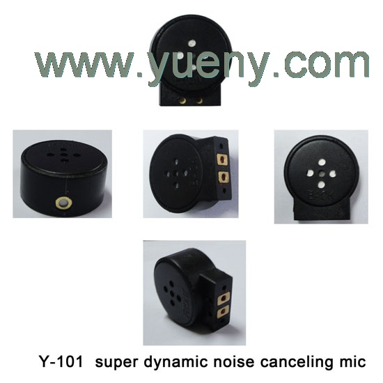 Super dynamic noise cancelling microphone YM-101